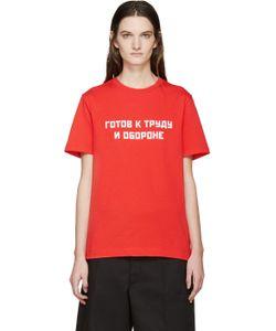 Купить Гоша Рубчинский Женская Одежда