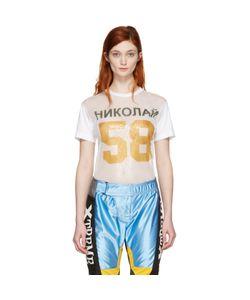 Junya Watanabe   Tulle Sequin T-Shirt