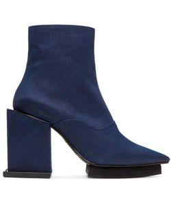 Toga | Satin Cube Boots