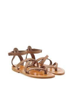 K. Jacques | Epicure Leather Sandals Gr. It 41