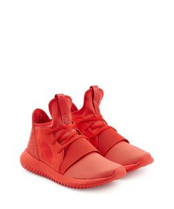 adidas Originals | Tubular X Sneakers Gr. 75
