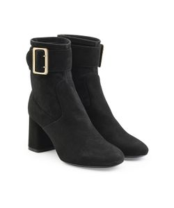 Burberry | Suede Ankle Boots Gr. It 39.5
