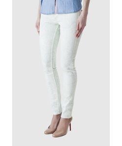Mih Jeans | Джинсы Из Хлопка И Полиэстера