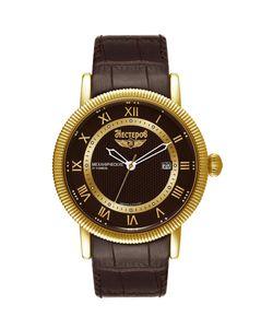 Nesterov | Часы 172237