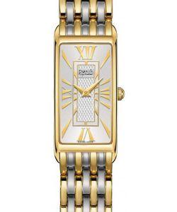 Auguste Reymond | Часы 165050