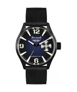 Nesterov | Часы 177457