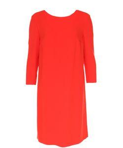 Escada | Платье Асимметричного Кроя С Укороченным Рукавом