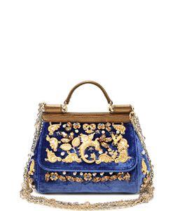 Dolce & Gabbana | Бархатная Сумка Sicily С Кристаллами И Металлическим Декором