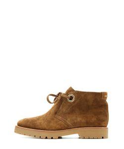 Burberry | Замшевые Ботинки На Шнуровке