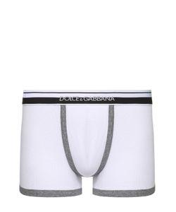 Dolce & Gabbana   Хлопковые Боксеры С Широкой Контрастной Резинкой