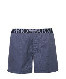Emporio Armani | Хлопковые Боксеры Свободного Кроя