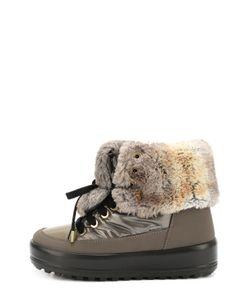 Jog Dog | Текстильные Ботинки С Меховой Отделкой