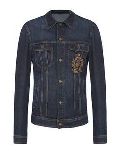 Dolce & Gabbana | Джинсовая Куртка С Вышивкой