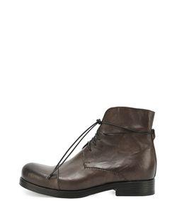 Mauron | Высокие Кожаные Ботинки С Круглым Мысом