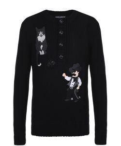 Dolce & Gabbana | Шерстяной Свитер Фактурной Вязки С Аппликациями