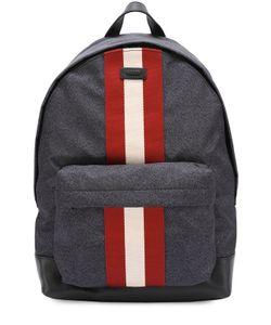 Bally   Текстильный Рюкзак С Отделкой Из Натуральной Кожи