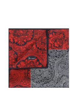 Brioni | Шелковый Платок С Узором