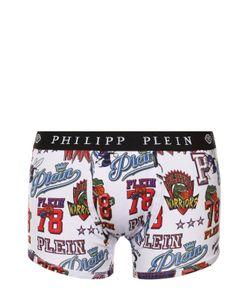 Philipp Plein | Боксеры Из Смеси Хлопка И Вискозы С Принтом