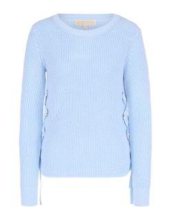 Michael Michael Kors | Пуловер Фактурной Вязки С Декоративной Шнуровкой