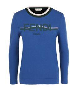 Fendi | Вязаный Пуловер С Логотипом Бренда