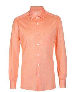Kiton | Рубашка Из Хлопка Пике