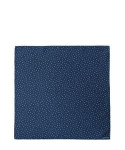 Lanvin | Шелковый Платок С Узором