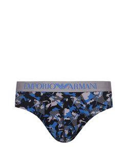 Emporio Armani | Хлопковые Брифы С Широкой Резинкой