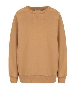 Dries Van Noten | Пуловер Свободного Кроя С Круглым Вырезом