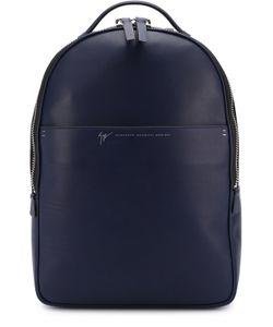 Giuseppe Zanotti Design | Кожаный Рюкзак На Молнии