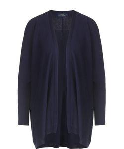 Polo Ralph Lauren | Шелковый Кардиган Свободного Кроя