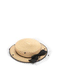 Inverni | Шляпа