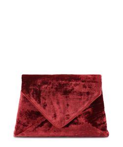 Dries Van Noten | Текстильный Клатч С Кожаной Отделкой