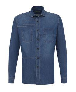 Lanvin   Хлопковая Рубашка С Контрастной Прострочкой