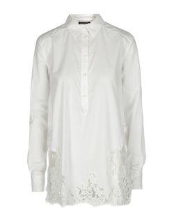 Ermanno-Ermanno Scervino | Удлиненная Шелковая Блуза С Кружевной Вставкой