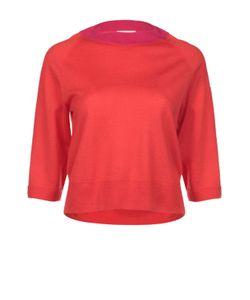 Dries Van Noten | Вязаный Пуловер