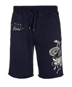 Polo Ralph Lauren | Шорты С Вышивкой И Карманами