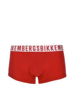 Bikkembergs | Комплект Из Двух Разноцветных Боксеров С Контрастной Резинкой Dirk