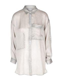 Zadig & Voltaire   Удлиненная Блуза С Накладным Карманом Zadigvoltaire