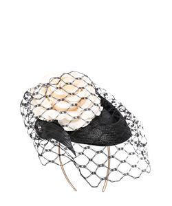 Philip Treacy | Шляпа С Декором И Кружевом