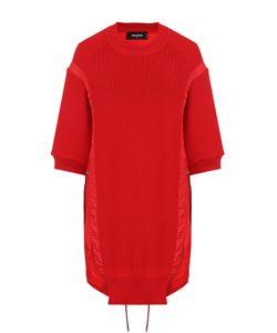 Dsquared2 | Удлиненный Пуловер Свободного Кроя С Круглым Вырезом