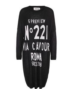 5Preview | Вязаное Платье Прямого Кроя С Контрастной Надписью