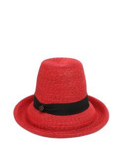Dsquared2 | Соломенная Шляпа С Лентой
