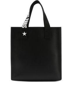 Givenchy | Сумка-Шоппер Stargaze С Косметичкой