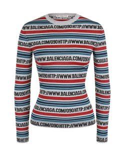 Balenciaga | Облегающий Пуловер В Полоску
