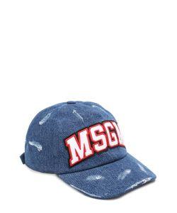 MSGM | Джинсовая Бейсболка С Потертостями И Нашивками