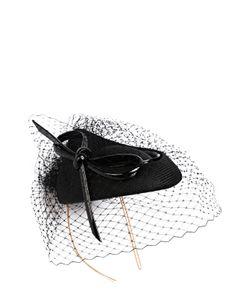 Philip Treacy | Шляпа С Бантом И Кружевом