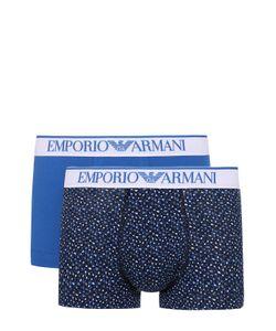 Emporio Armani | Комплект Из Двух Хлопковых Боксеров С Широкой Резинкой