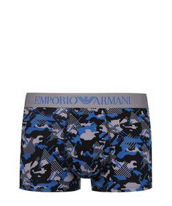 Emporio Armani | Хлопковые Боксеры С Широкой Резинкой