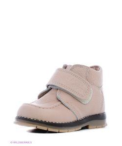 ТАШИ ОРТО | Ботинки