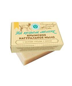 Мануфактура Дом Природы | Мыло Английский Завтрак На Козьем Молоке 100 Гр